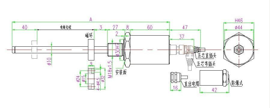 米朗油缸液位位移传感器mtl1