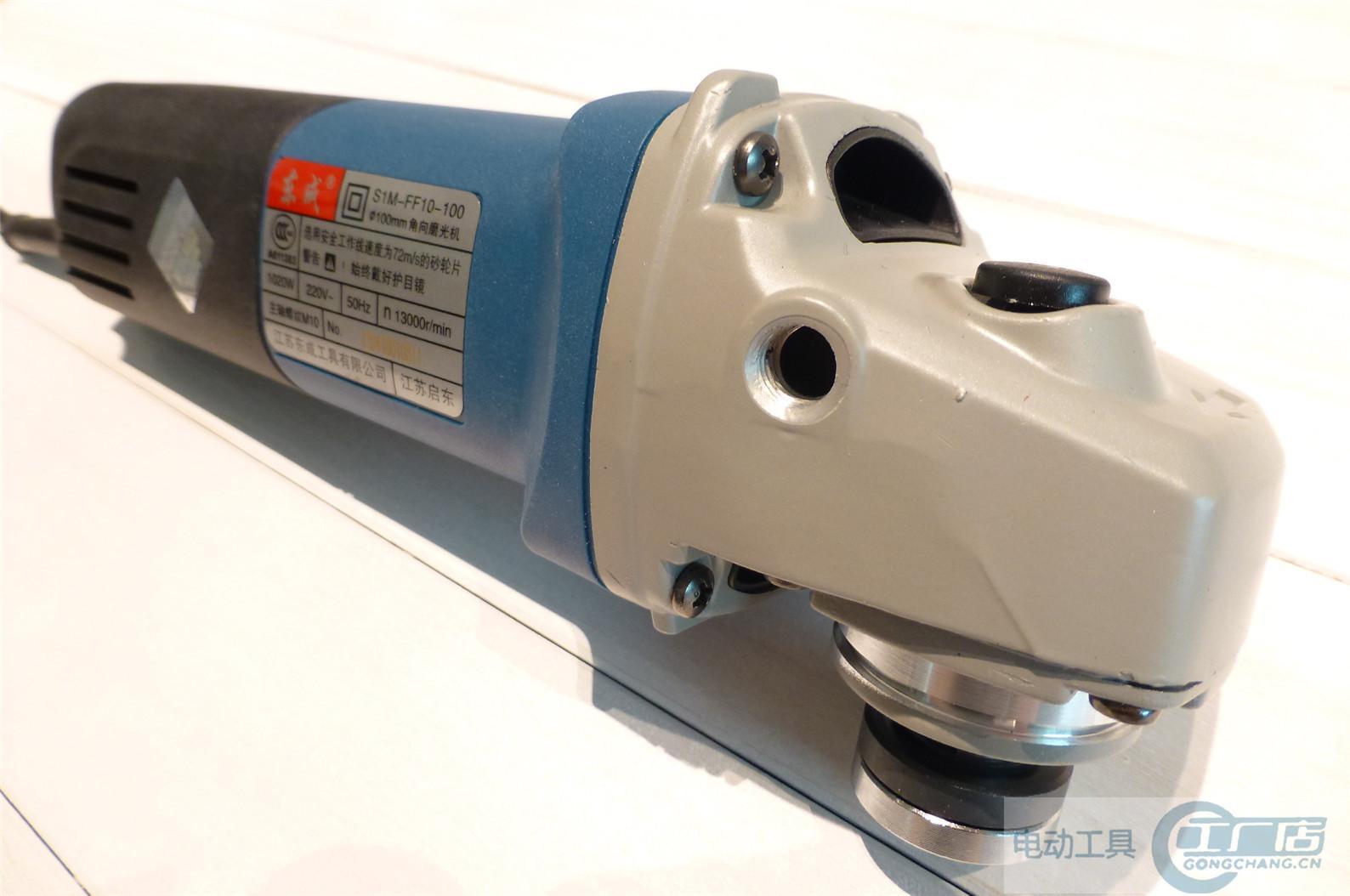 s1m-ff10-100角磨机 超大功率1020w6档无极调速