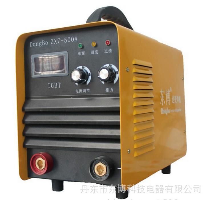 东博igbt逆变工业级zx7-500a电焊机