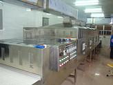 陶瓷烘干机