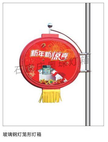 形路灯灯杆灯箱