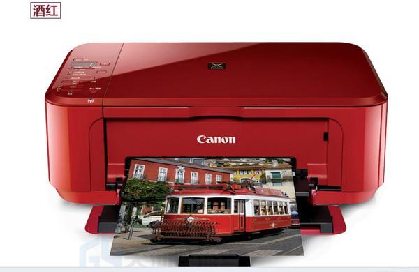 佳能mg3180彩色家用打印机改装连喷墨盒更省钱