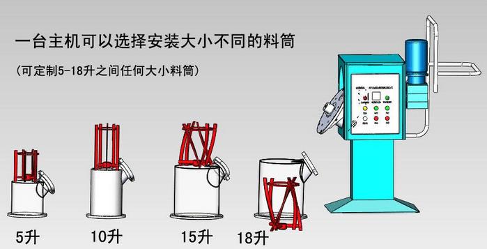 设备及料桶结构图片