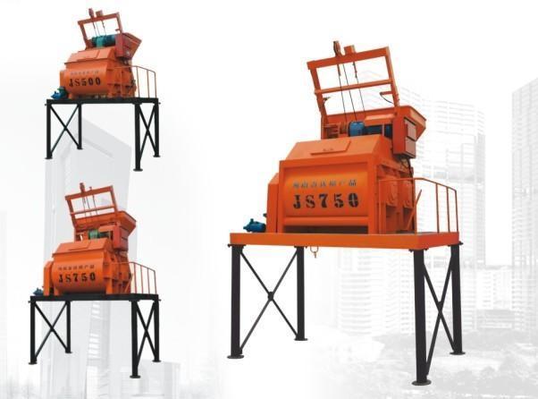 强制式混凝土搅拌机js750,0.75方搅拌机