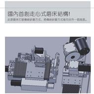 哈特曼FX-OD-20CNC高精密刀具断差磨床