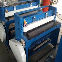 Q11-1.5x1300剪板機