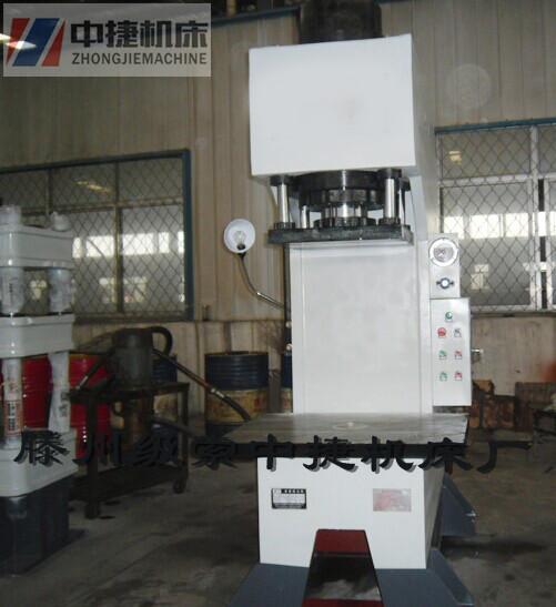 315t单柱液压机