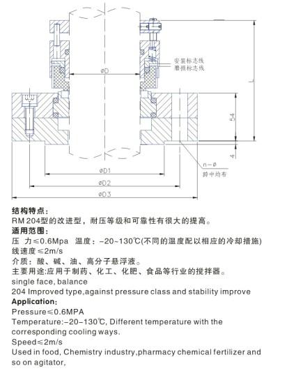 生产各种机械密封件,工业橡胶制品和各种密封件材料.
