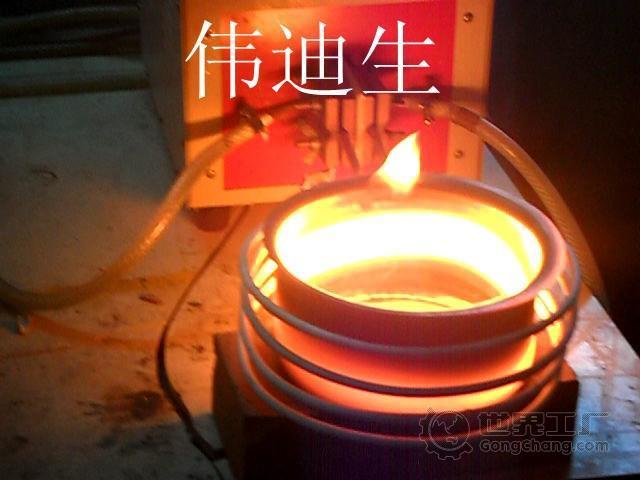 不锈钢热处理设备,高频加热机