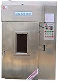 电加热烟熏炉100L