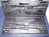 液壓工具箱