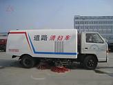 江鈴JX1060TG23小區保潔道路清掃車