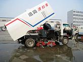 江淮HFC1053K2T旅游景區清掃車