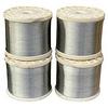不锈钢微丝,0.03mm、0.04mm、0.05mm不锈钢丝