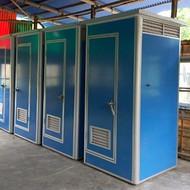 广州辉悦 流动厕所 生产厂家