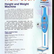 身高体重体检机