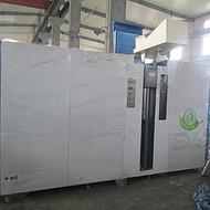 大型餐厨垃圾生化处理机