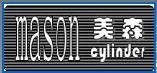 深圳市铭昊五金模具有限公司