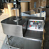 万程微波CNWB-1.5X实验型微波反应釜