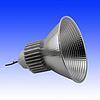 北极光 80WLED超市灯 铝型材散热LED灯具